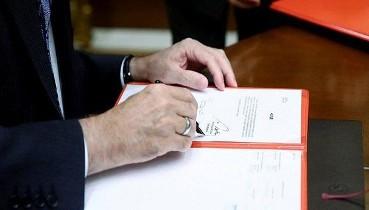 Son dakika: Cumhurbaşkanı Atama Kararları Resmi Gazete'de