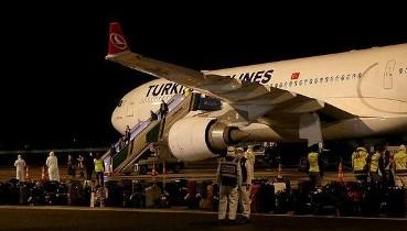Son dakika: Almanya'daki 210 Türk vatandaşı, Ordu'ya getirildi