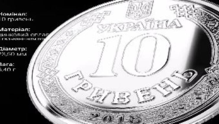 """""""Поступово ними замінять паперові банкноти"""" - В середу, 3 червня, в Україні запустив у обіг нові 10 гривень (відео)"""