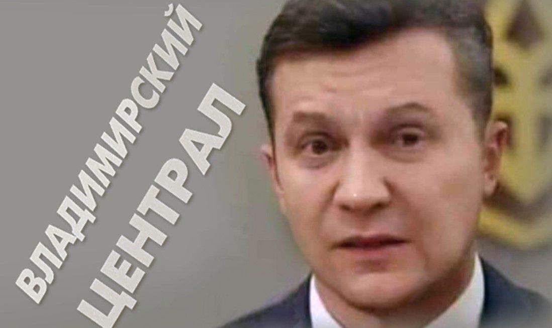 """""""Режим Януковича надягає клоунський ковпак, гігантські черевики і бридко кривляється!"""" - Віталій Портников"""