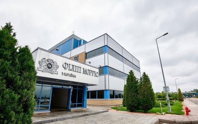 Харків залишиться без роботи: тютюнову фабрику Philip Morris закриють