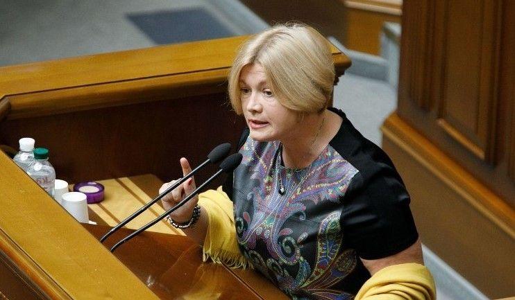 """""""По суті зробили роботу уряду"""" - У Порошенка знайшли 13,6 млрд у бюджеті на протидію коронавірусу"""