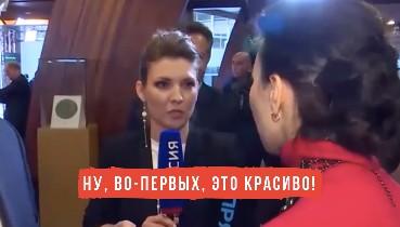 """Журналістка """"Прямого"""" жорстко закрила """"зливний бачок"""" пропагандистці Скабєєвій! (відео)"""