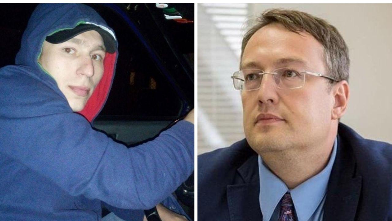 """""""Капітан Гума виявив злочинця"""" - Геращенко заявив, що """"полтавського терориста"""" Скрипника ліквідовано!"""