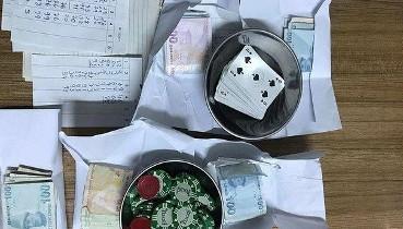 Son dakika: Edirne'de derneğe baskın: 6 kişiye 'kumar' ve 'sosyal mesafe' cezası