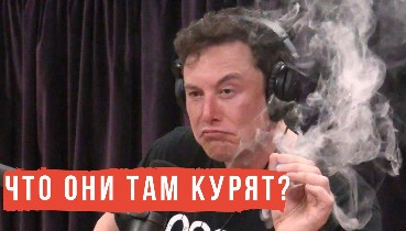 """""""Ілон Маск в Ш О Ц І... Плаче!"""" - На Росії випустили Tesla Cybetruck швидше, ніж в США! (відео)"""