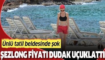 Ünlü tatil beldesi Bodrum Türkbükü'nde şezlong fiyatları dudak uçuklattı