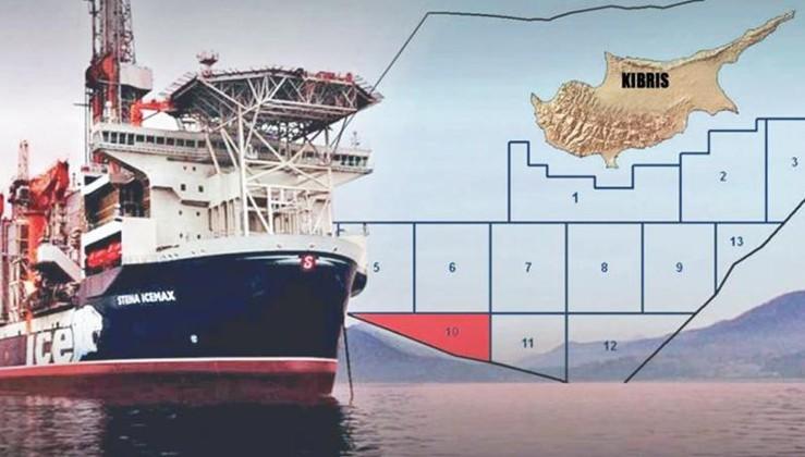 KKTC'den Exxon açıklaması: Seyirci kalmayız!