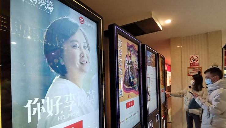 Çin Yeni Yılı filmlerinin toplam gişesi birden fazla dünya rekorunu kırdı