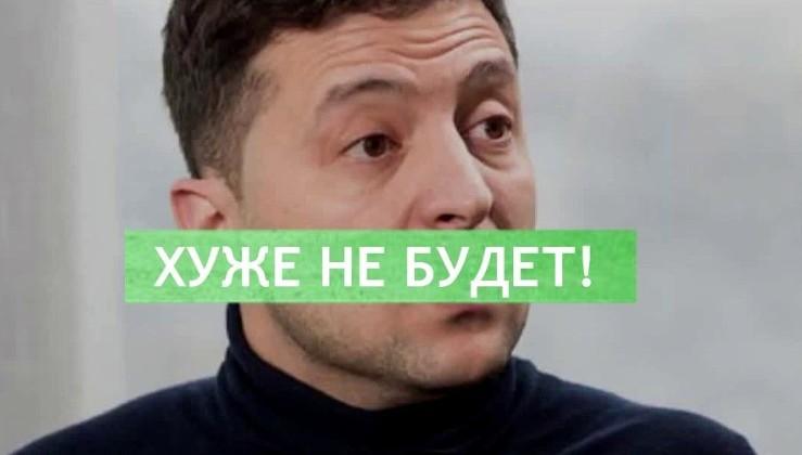 """""""Петр Алексеевич, прости дурака!"""" - Українці прозріли і кричать, що їх обдурили!"""
