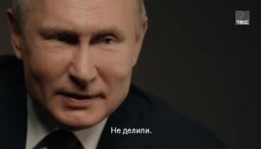"""""""Надо говорить - укрАинцы, а не украИнцы"""" - Путін образив Україну і знову назвав всіх одним народом (відео)"""