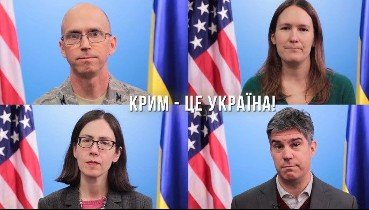 Посольство США записало звернення у зв'язку з нагоди шостої річниці захоплення Росією Криму (відео)
