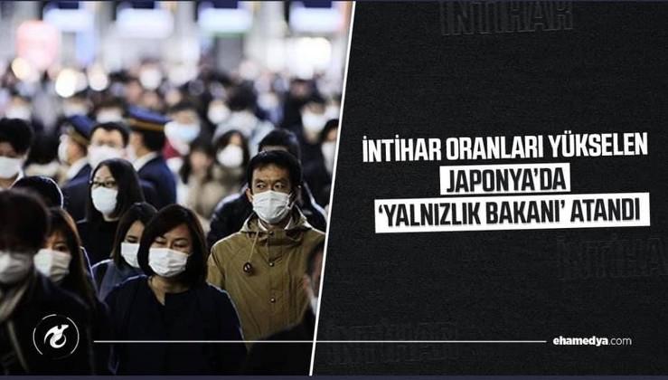 Japonya'da 2020 yılında 20.919 kişi intihar etti, Yalnızlık bakanlığı kuruldu