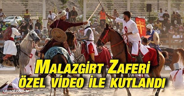 Cumhurbaşkanlığı İletişim Başkanlığı'ndan Malazgirt Zaferi'ne özel video