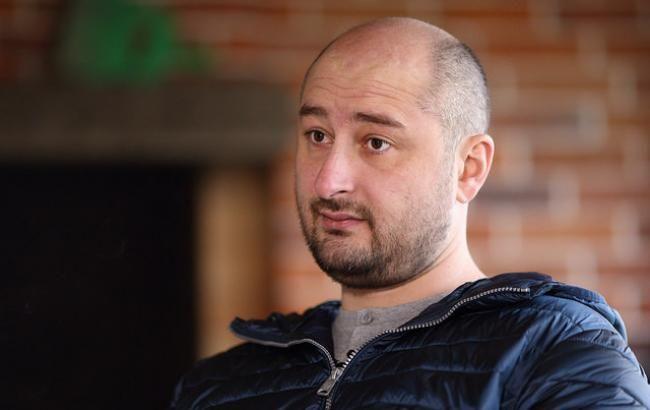 Бабченко підірвав соцмережі єдиним питанням до прихильників Зеленського після провалу в ПАРЄ - Мережа вражена