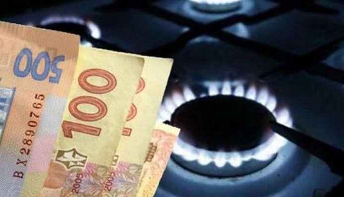 """""""Як зміниться вартість і чому 2 платіжки?"""" - Українці повинні щомісяця вносити абонплату на газ, навіть якщо не користуються"""