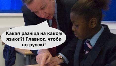 Увага! Зеленські депутати сьогодні знову хочуть пропхати навчання російською для іноземних студентів!