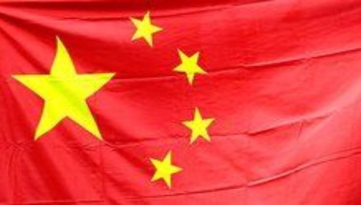 Son dakika: Çin'den Soçi mutabakatına ilk yorum.