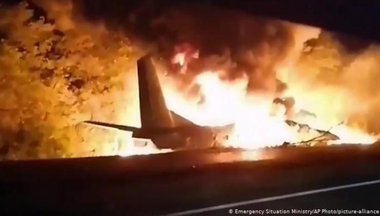 """""""Зачепився крилом за землю"""" - У Міноборони назвали попередню причину катастрофи АН-26"""