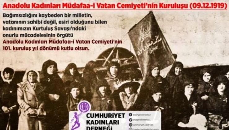 Anadolu Kadınları Müdafa-İ Vatan Cemiyeti