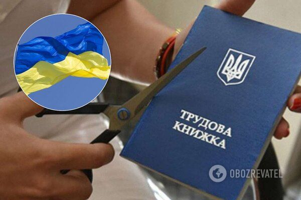 У Гончарука ліквідують трудові книжки: як це вплине на українців