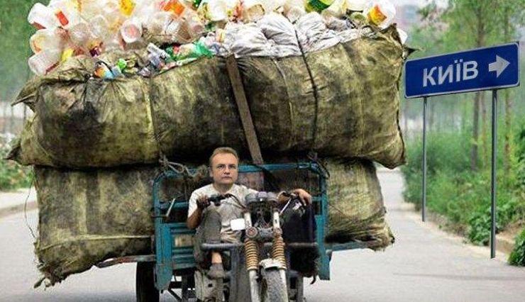 """""""Німожетбить! От клятий Порошенко!"""" - На Рівненщині виявили понад 14,5 тонн львівського сміття"""