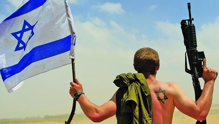 'İsrail, SDG işgalindeki bölgeden İran hedeflerini vurdu'